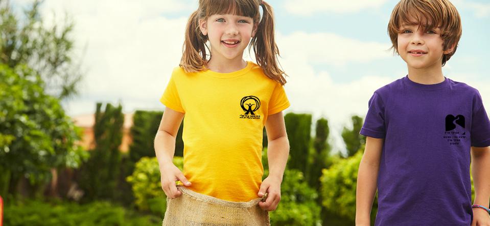 חולצות בית ספר  - קונים רק פרוט קידס