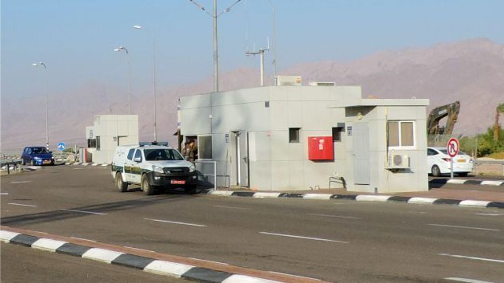 אירוע תקיפה במחסום הכניסה הצפוני לאילת