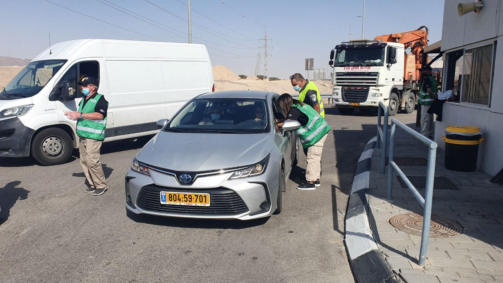 משטרת ישראל: ''מוסמכים למנוע כניסת סרבני בדיקות מהירות לאילת''
