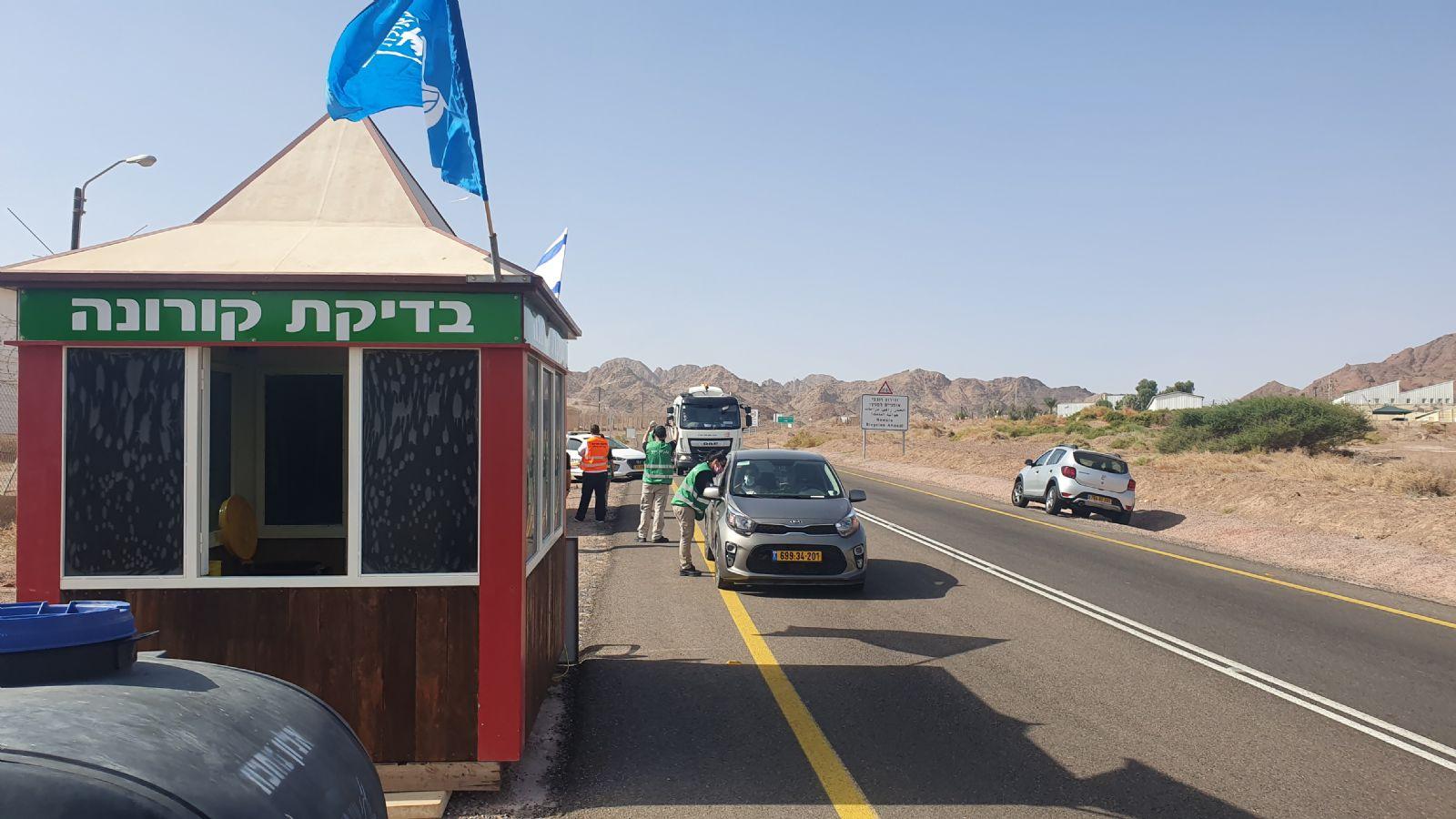 צעיר בן 19 נפצע בתאונת אופנוע בכניסה לאילת