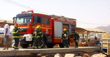 דליפת גז בכביש הערבה