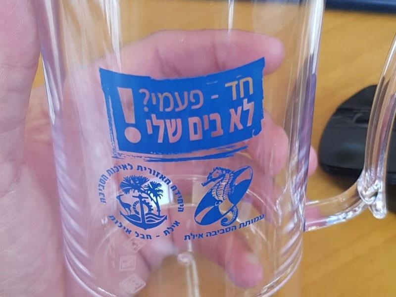כוסות רב פעמיות ממותגות בפסטיבל הג'אז בים האדום