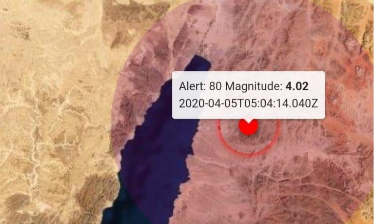 רעידת אדמה בירדן הורגשה הבוקר באילת
