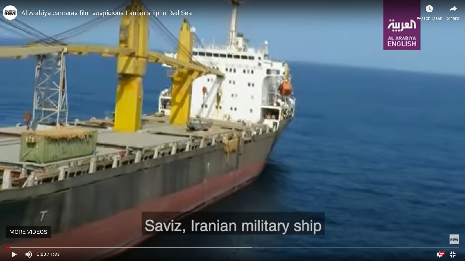 פחד אלוהים: המלחמה עם איראן מתקרבת לאילת