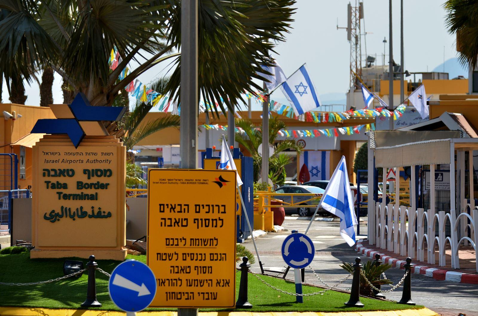 ישראלי עצור בסיני