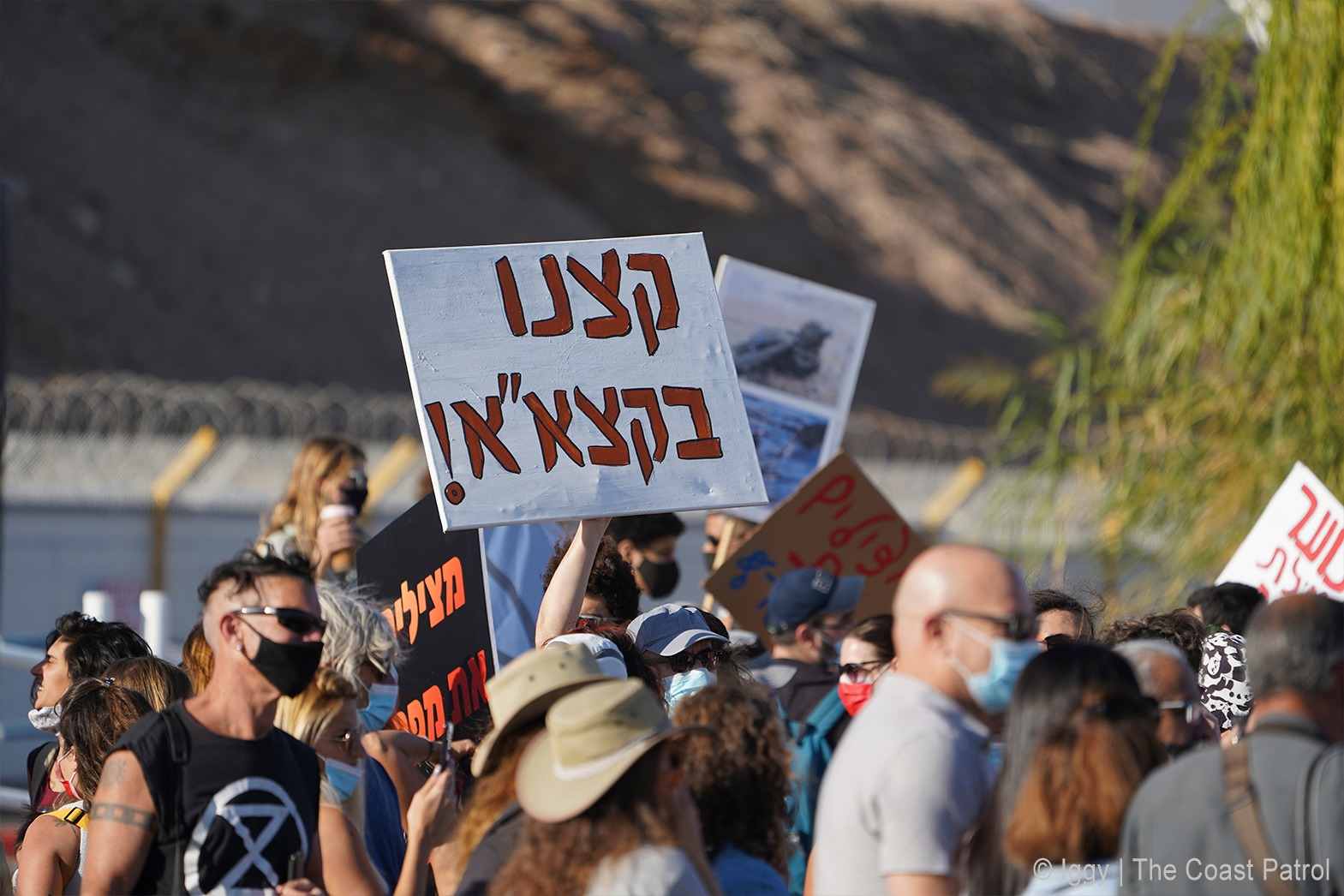 כ-150 איש הפגינו נגד קצא''א אמש