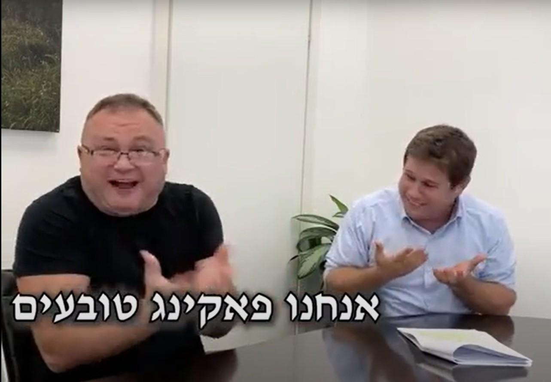 סמיון גרפמן מפרסם סרטון תגובה לתביעת בית ספר סייל מאילת נגדו