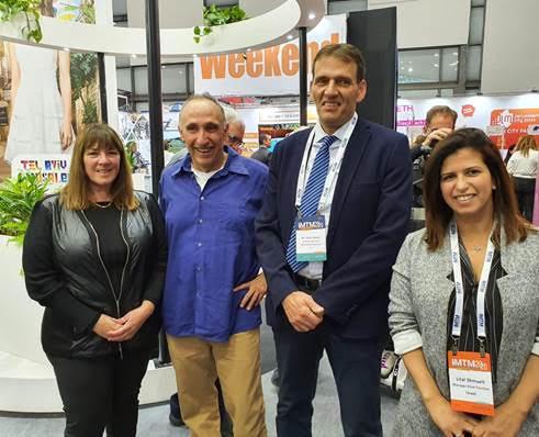 חבל אילות השתתף בתערוכת התיירות הבינלאומית