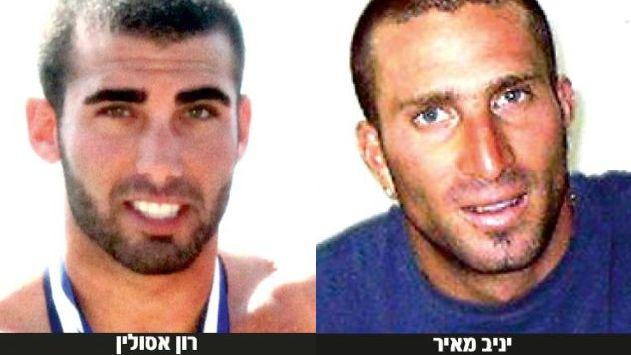 למרות שחיבל בסירתו של הגולש רון אסולין -מאמן מועדון השייט יניב מאיר לא הורשע