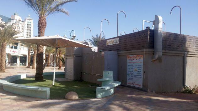 ''עיריית אילת מגויסת לטובתהאינטרסים של מלון 'הרודס'''