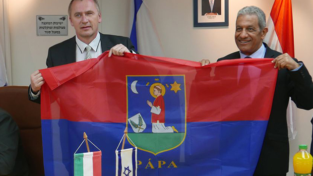 פאפא שבהונגריה מקדמת יחסי ידידות עם אילת  כחלק משימור המורשת היהודית