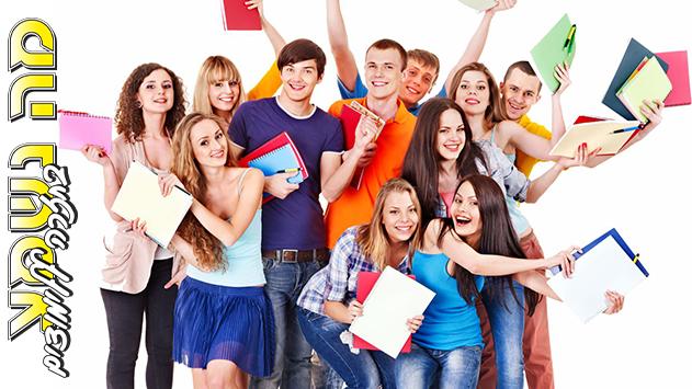 סטודנטים באמצע החיים