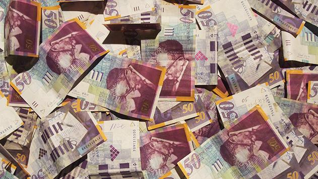 כמה שווה כסף מזוייף?