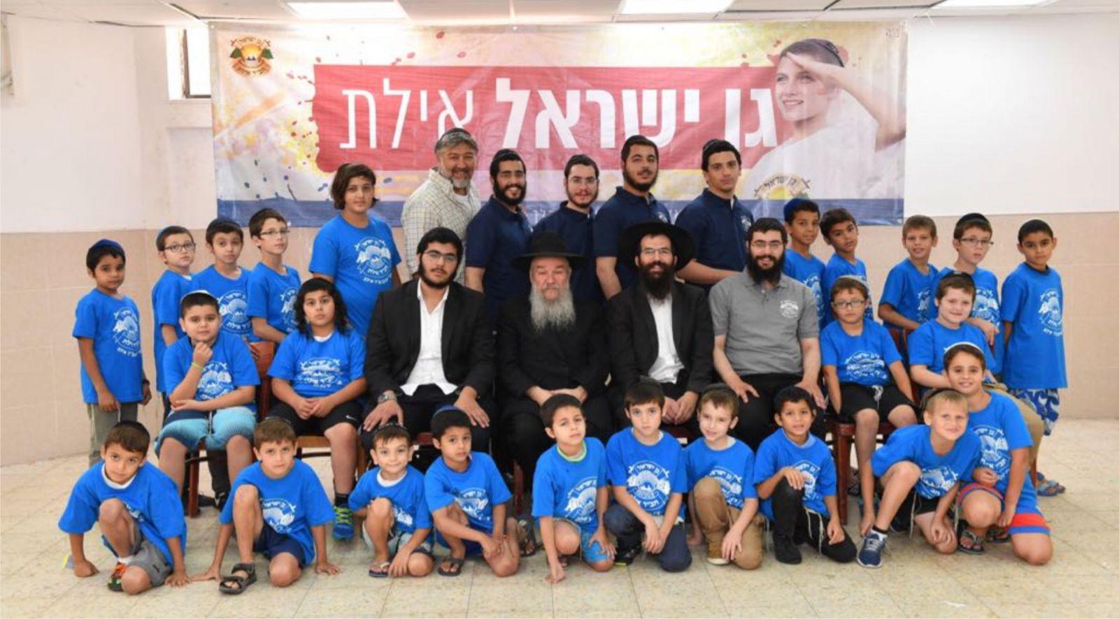 לראשונה 'גן ישראל' –  כייף תפילה ולימוד