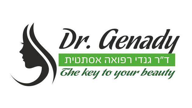 ד''ר גנדי גינדין יעזור לכם להיראות טוב יותר