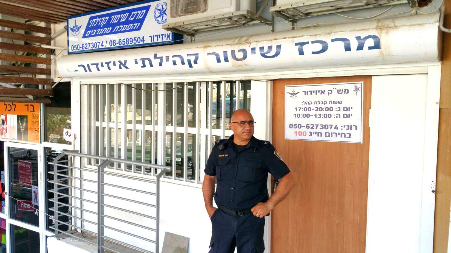 שוטר ואזרחים הצילו שלושה פעוטים משריפה