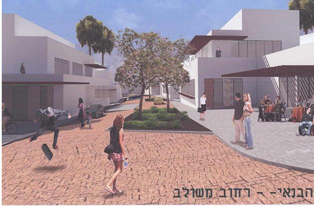 אזור התעשייה הישן יהפוך  לשכונת מגורי עובדים ומסחר