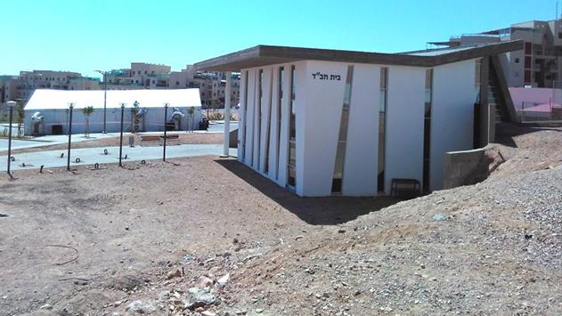 בית חב''ד 'משכן משה'