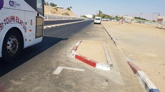 סכנת נפשות בדרך מצריים