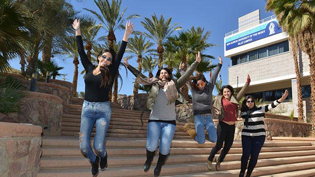 'נתיב לאקדמיה' - ללמוד באוניברסיטה ללא פסיכומטרי