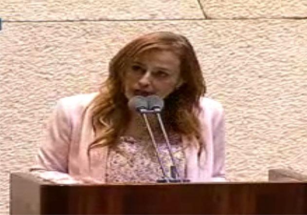 חברת הכנסת בוקר אומרת כל האמת על יוספטל מעל בימת הכנסת