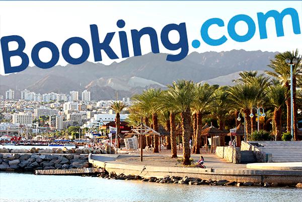 תובעת את אתר בוקינג: פרסם מלון באילת כמלון 5 כוכבים