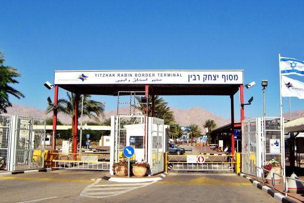 במעבר רבין מפלים תיירים וישראלים