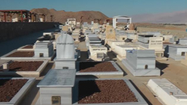 בשל מצוקת מקום בבית העלמין באילת: בקרוב קבורת בני זוג באותו הקבר