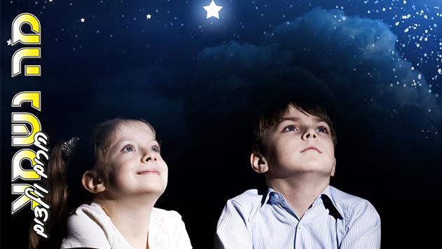 זודיאק - על ילדים ומזלות
