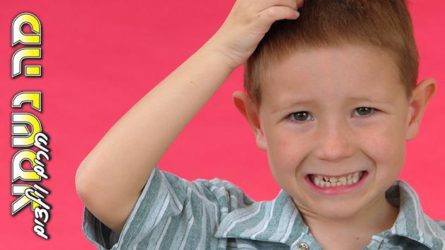קטנטנים - ילדים רגישים מדי?