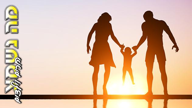 הורות - הנהגה הורית