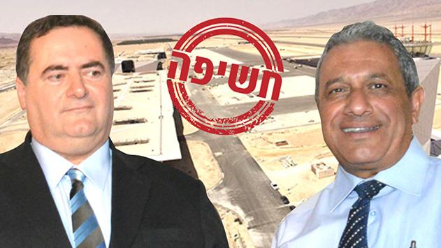 משרד התחבורה ועיריית אילת מתקוטטים: פתיחתו של שדה התעופה רמון תדחה לשנה הבאה