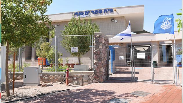 הורים בבית הספר 'ים סוף' זועמים: המורה המחליפה  הפחידה את התלמידים