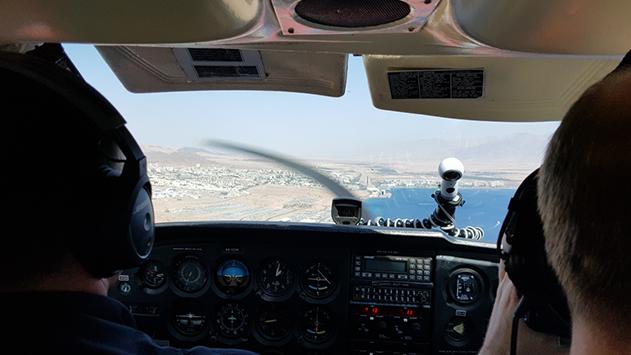 להיות טיס באילת