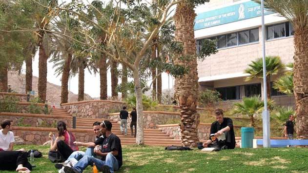 אוניברסיטת בן גוריון מציעה: להפוך את אילת לאזור סחר חוקי במריחואנה