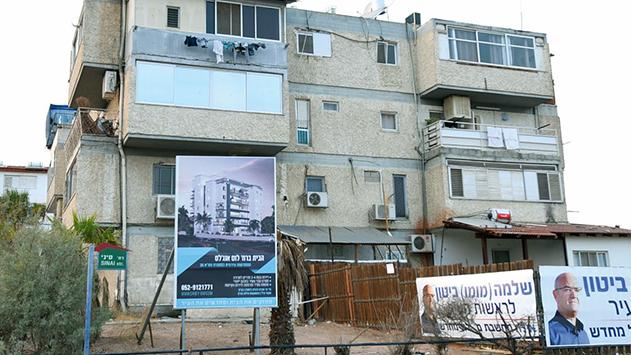 בקרוב: מבנה המגורים הראשון באילת שיבנה באמצעות תמ''א 38 לחיזוק מבנים נגד רעידות אדמה