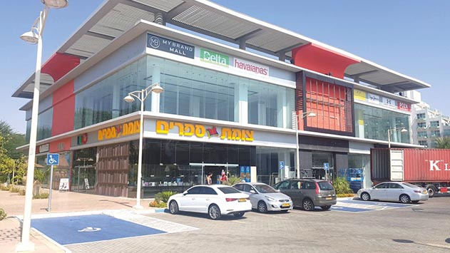 חנות הענק פוזה סגרה שעריה במפתיע