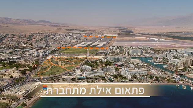 שדרות התמרים לא יחוברו בכביש לאזור המלונות לאחר פינוי השדה