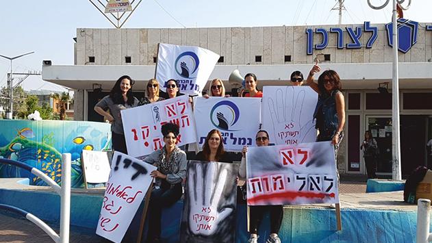 גופים רבים באילת הודיעו על תמיכתם במחאה נגד האלימות כלפי נשים