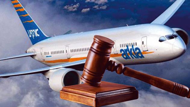 תביעה ייצוגית נגד ארקיע: הטיסה התעכבה ביותר משמונה שעות