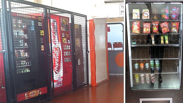 תלונה: כיצד יתכן שטרם הוצאו מכונות הממתקים והשתייה מאולמות הספורט?