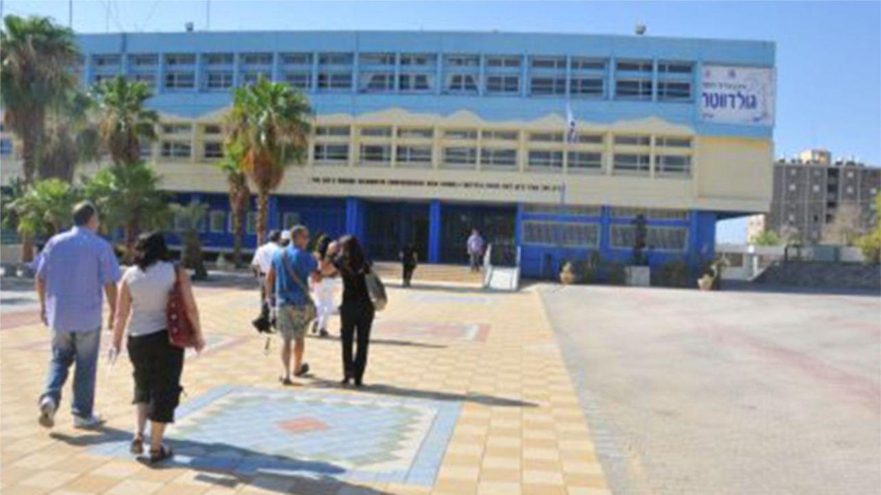 בית הספר 'גולדווטר' עדיין לא  מוגן מפני רעידות אדמה