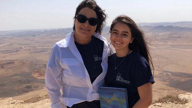 נועה כהן מתיכון 'רבין' נבחרה לקבל את 'אות רמון'