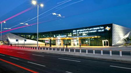 שדה התעופה רמון יצא לדרך