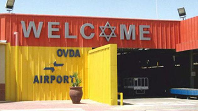תיירים זרים מתלוננים: ''עמלת המרת מט''ח בנמל התעופה עובדה היא שוד''