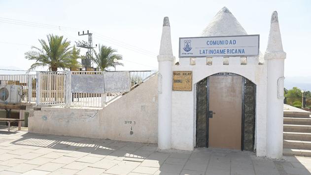 דוח מבקר העירייה: בכמחצית מהמקלטים באילת נמצאו ליקויים