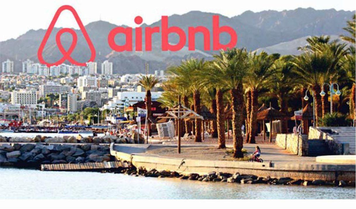 האם תציל Airbnb את שוק נדל''ן היוקרה באילת?