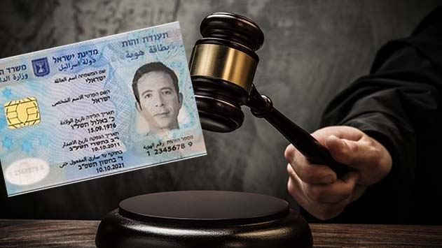 בג''ץ קבע: אזרח ישראלי שאינו מתגורר בישראל לא זכאי לתעודת זהות