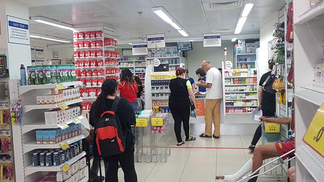 מדיניות מפלה של רשת סופרפארם  נגד נרקומנים: ''לא מוכרים להם כי הם  גנבים ומבריחים לקוחות''