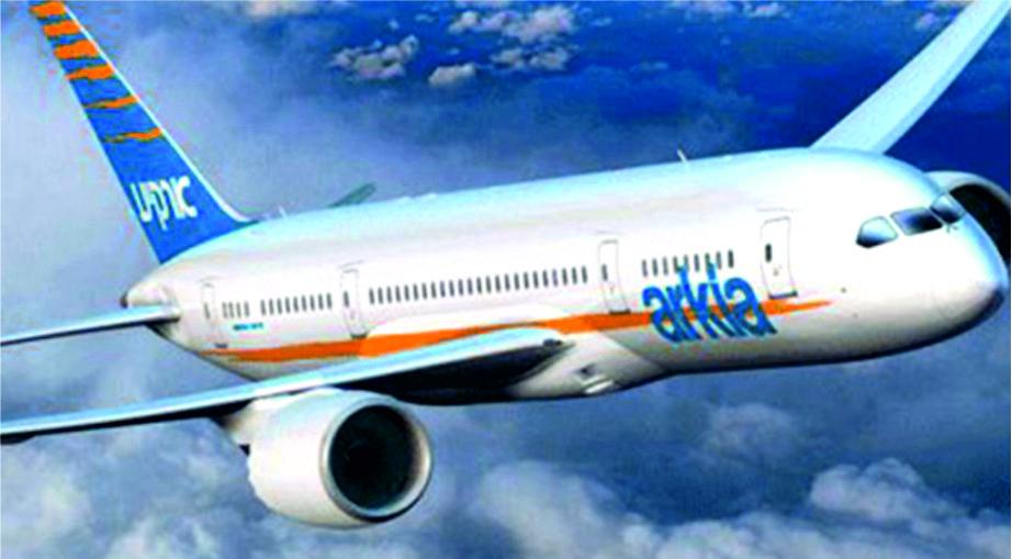 'ארקיע' מחזירה את טיסות הבוקר המוקדמות - בינתיים חוץ מיום שישי